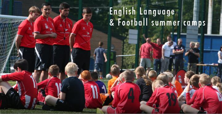 Летние каникулы футбол английский