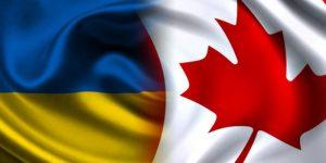 Правительство Канады улучшает миграционную политику