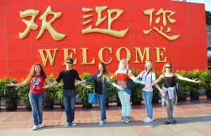 Университетская жизнь в Китае