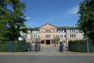 Школа Lomond School