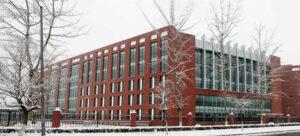 Пекинский Профессиональный Институт Политики и Юриспруденции