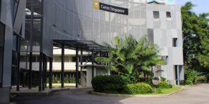 Curtin Singapore (Куртинский университет)