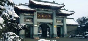Профессиональный Гидротехнический Институт Хуанхэ