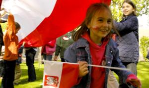 Каникулы в Польше