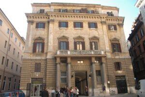 Школа итальянского языка «Scuola Leonardo da Vinci»