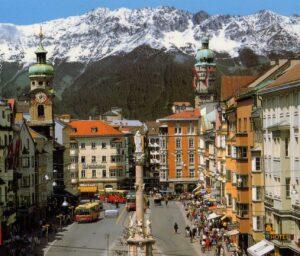 Среднее образование в Австрии