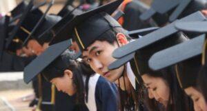 Высшее образование в Южной Корее