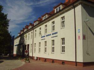 Западнопоморская Школа Бизнеса (Zachodniopomorska Szkoła Biznesu)