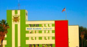 Школа «Ribet»