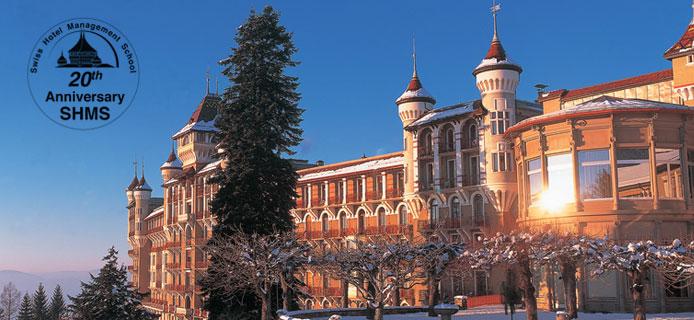 Высшее образование в гостеприимной Швейцарии